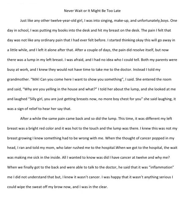 250 word essay sample